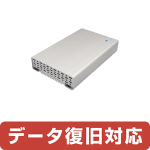 4TB MINI HDD