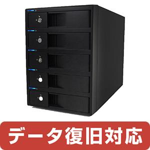 40TB RAID HDD 5Bay