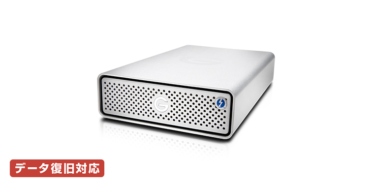 G-DRIVE with Thunderbolt 3