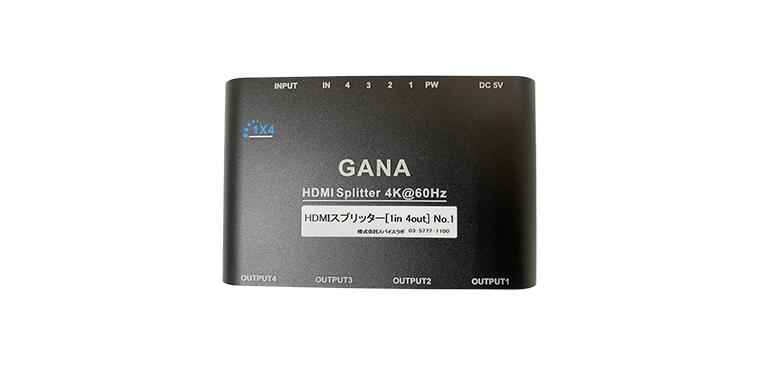 HDMIスプリッター