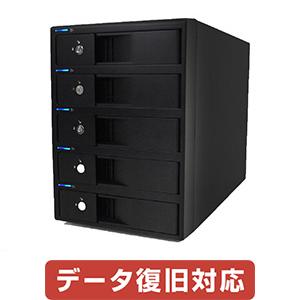 32TB RAID HDD 5Bay
