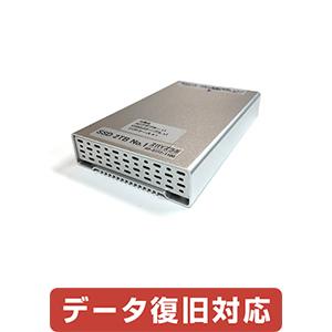 SSD MINI 2TB