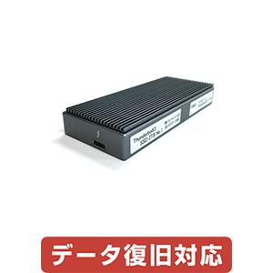 Thunderbolt3 SSD 2TB