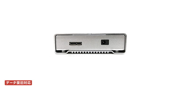SSD 8TB