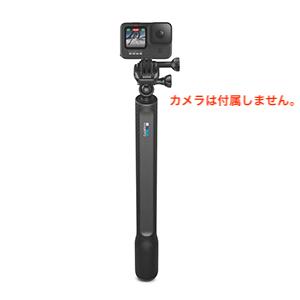GoPro El Grande (97cm延長ポール)